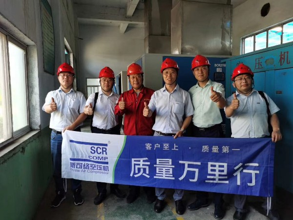 广州螺杆式空气压缩机厂家