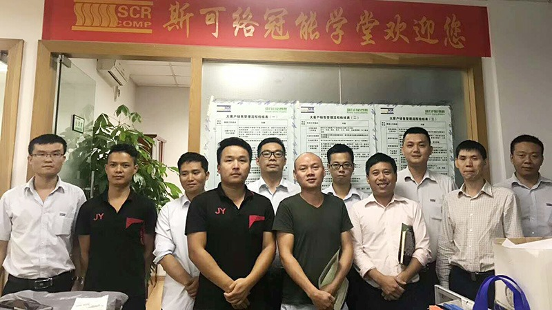 深圳斯可络冠能学堂团队