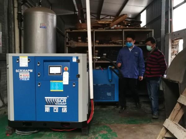 中国医 疗专家组在线做疫情防控培训,深圳无油空压机厂家受益匪浅