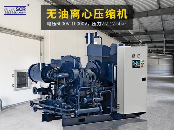 深圳宝能汽车集团选用斯可络900HP整套离心压缩机设备投入生产!