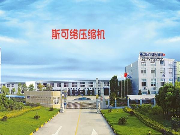 疫情冲击下深圳空压机厂家的影响