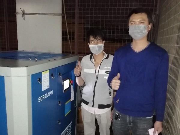37KW熔喷布专用空压机