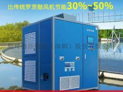 广东污水处理项目连续2次选择节能鼓风机提供曝气处理污水问题!