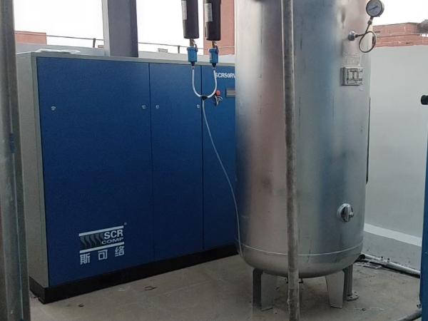 斯可络永磁变频螺杆空压机系统优势