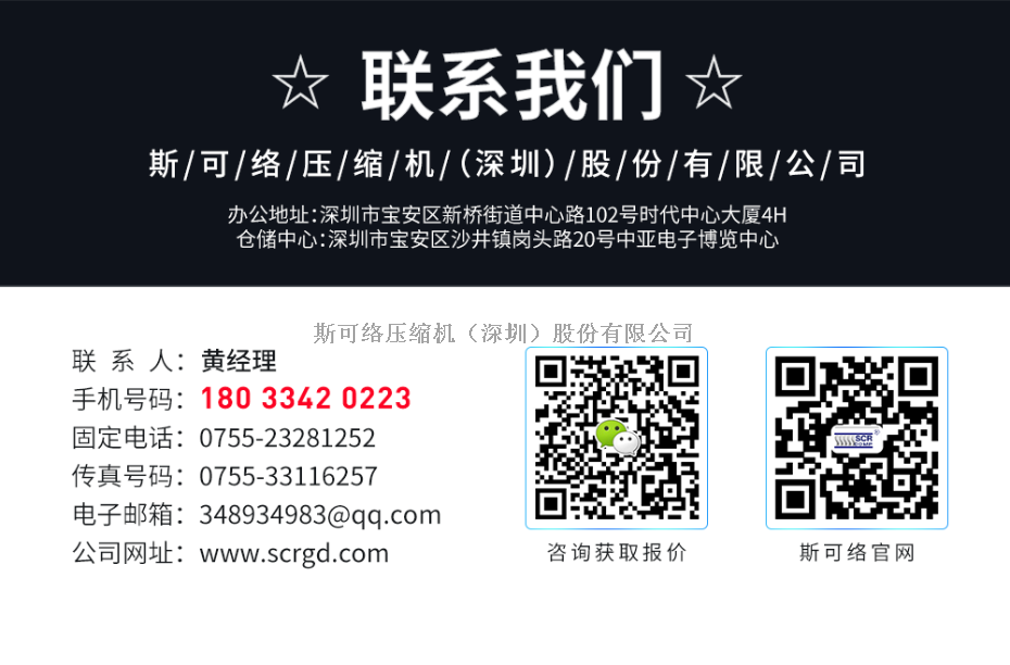 微信图片_20210723093041