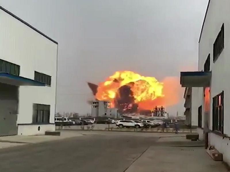 3·21响水化工企业爆 炸事故