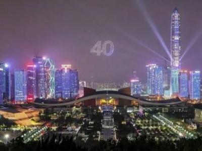 斯可络空压机祝贺深圳特区成立四十周年!