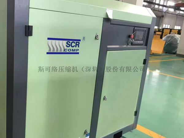 深圳无油水润滑空压机真的无油吗?