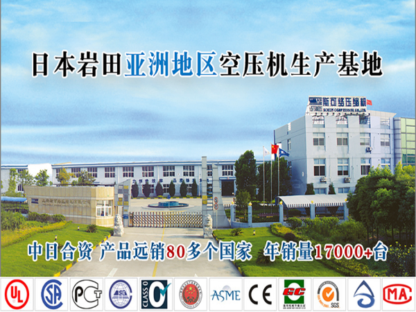 斯可络2020年上海汉诺威博览会采访