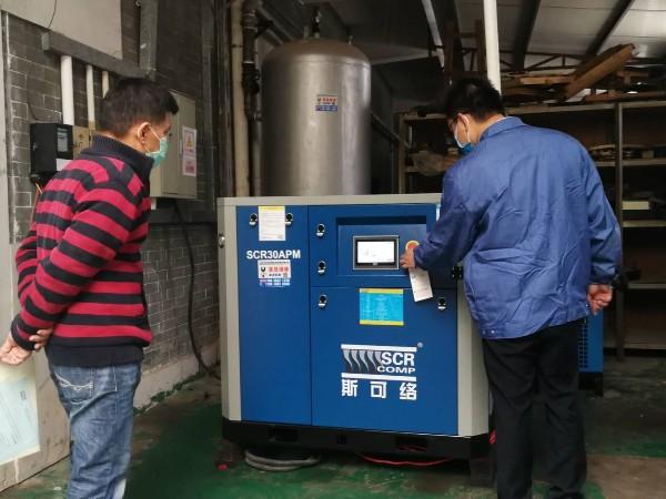 一罩难买的现象仍然存在,深圳医 疗螺杆空压机来告诉你该怎么办!