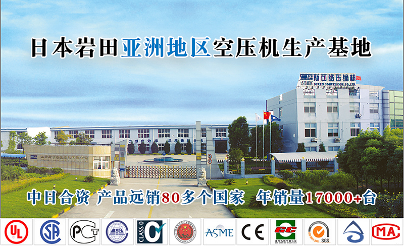 深圳无油空压机厂家