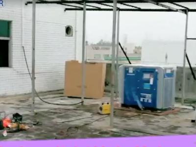 斯可络变频空压机SCR30APM应用在海南永华纸箱包装有限公司