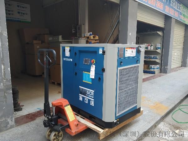 熔喷布配套空压机50HP