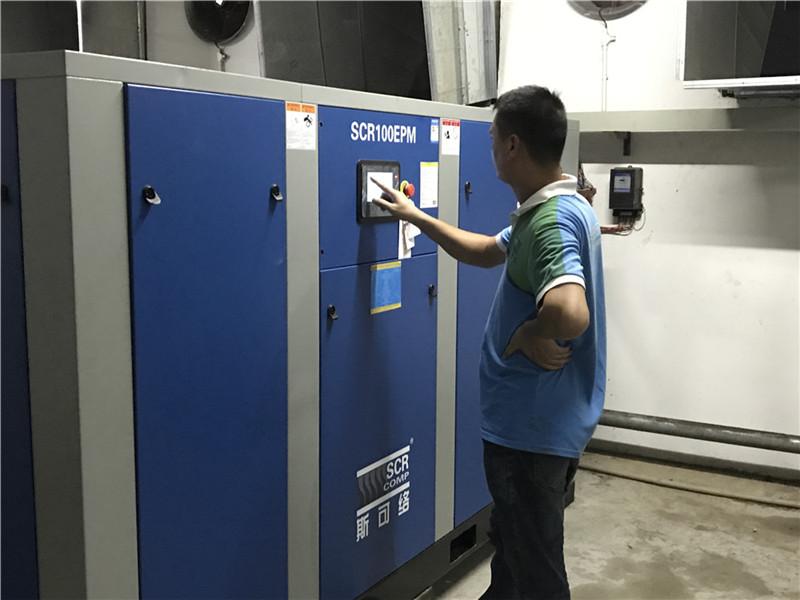 深圳永磁空压机