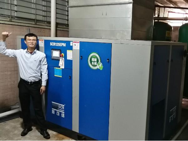 超能永磁变频螺杆空压机应用在东莞vivo工厂