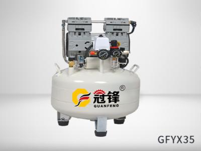 冠锋GFYX35单机头空压机