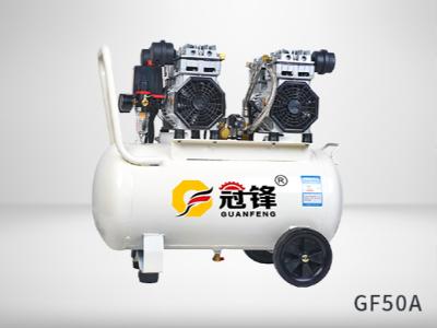 冠锋GF50A双机头空压机