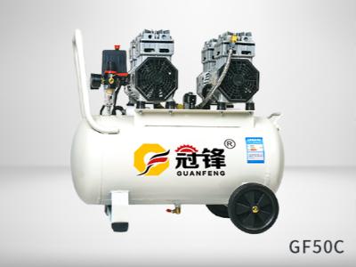 冠锋GF50C单机头空压机