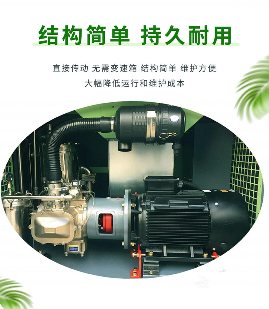 无油水润滑空压机简单耐用