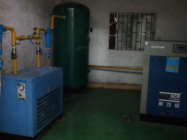 空压机储气罐安 全操作规程